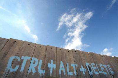 West Bank wall